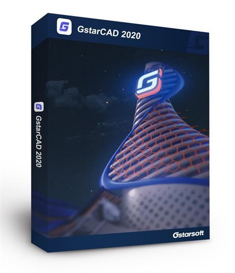 GstarCAD 2020 Crack